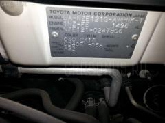Дверь задняя Toyota Corolla fielder NZE121G Фото 4