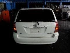 Главный тормозной цилиндр Toyota Corolla fielder NZE121G 1NZ-FE Фото 7
