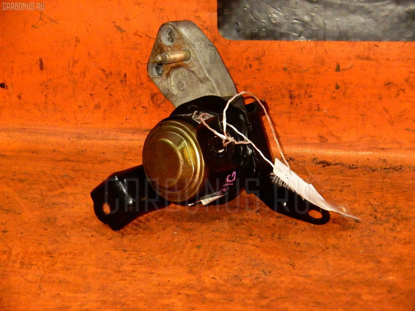 Подушка двигателя TOYOTA COROLLA FIELDER NZE121G 1NZ-FE. Фото 2
