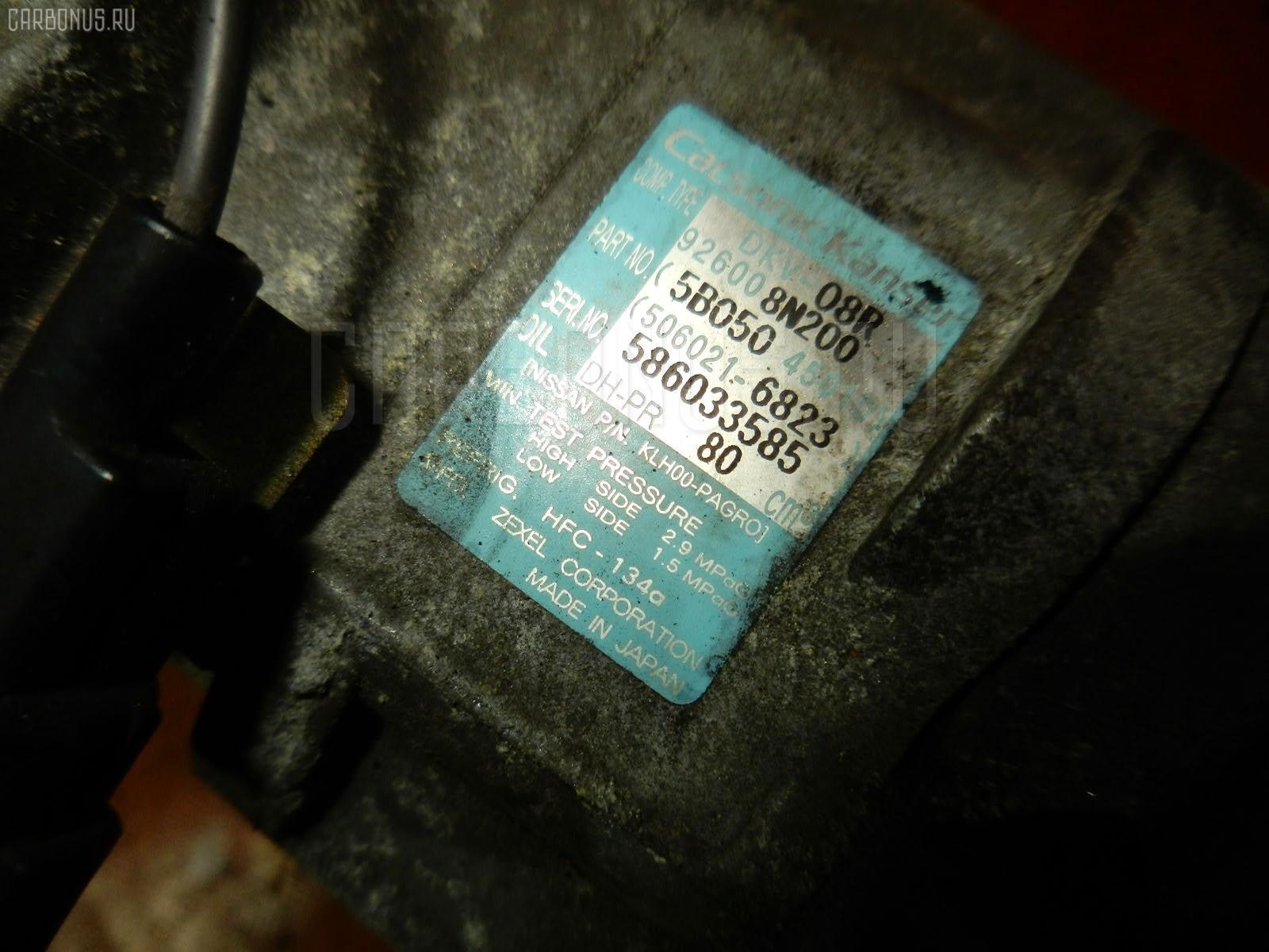 Компрессор кондиционера NISSAN BLUEBIRD SYLPHY QG10 QG18DE. Фото 5