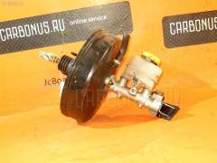 Главный тормозной цилиндр Nissan Bluebird sylphy QG10 QG18DE Фото 2