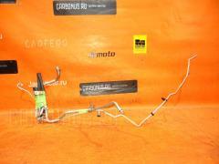 Шланг кондиционера NISSAN BLUEBIRD SYLPHY QG10 QG18DE Фото 1