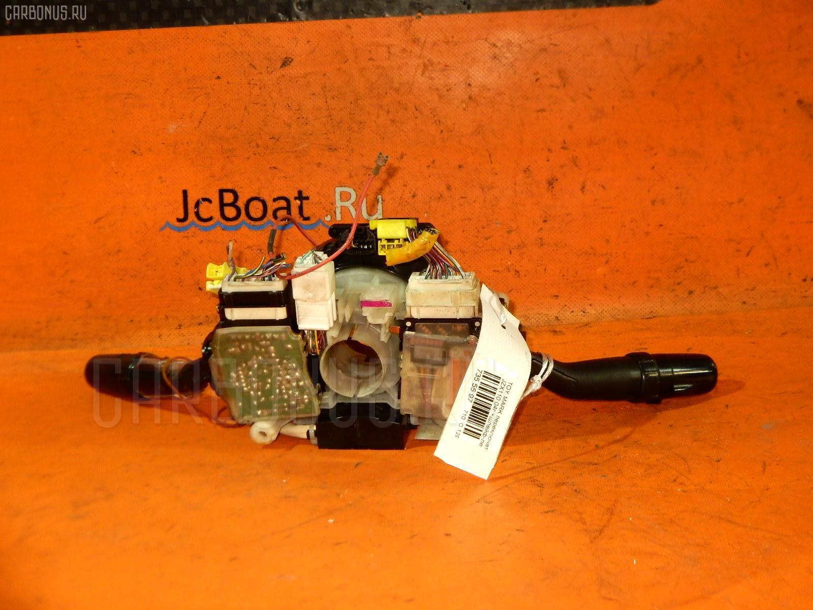 Переключатель поворотов TOYOTA MARK II JZX110 Фото 2