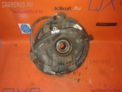 Ступица Toyota Mark ii JZX110 1JZ-FSE Фото 1
