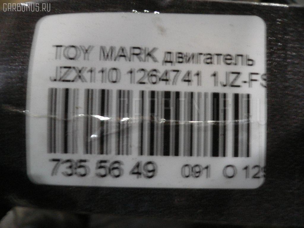 Двигатель TOYOTA MARK II JZX110 1JZ-FSE Фото 16