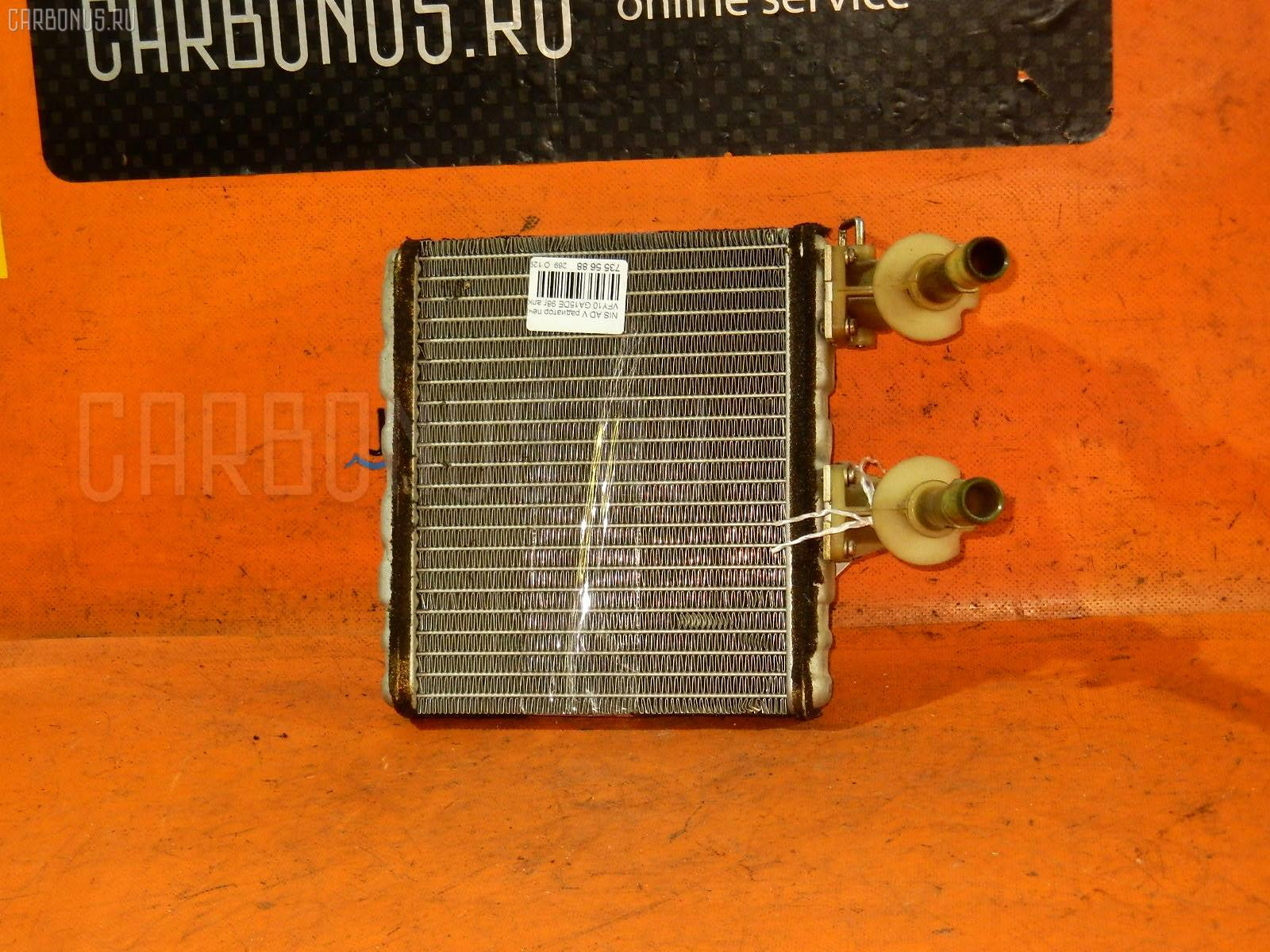 Радиатор печки NISSAN AD VAN VFY10 GA15DE. Фото 3