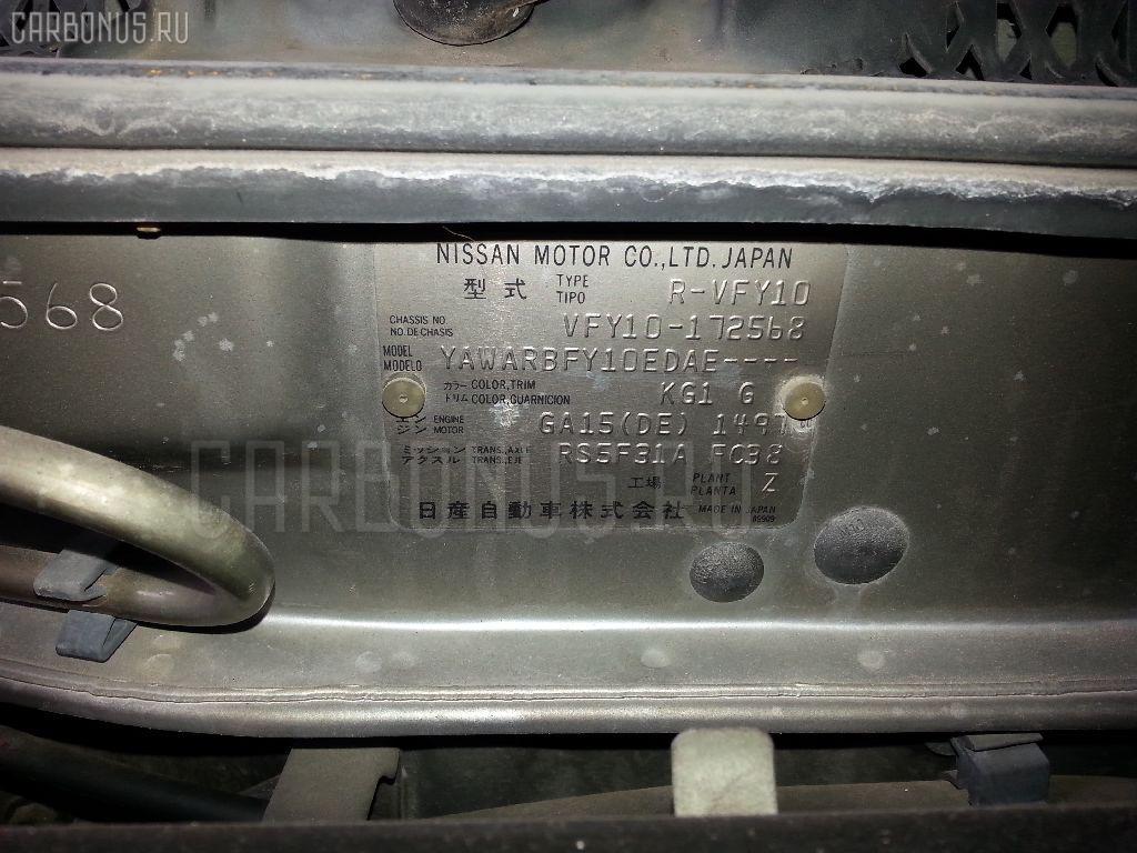 Тормозные колодки NISSAN AD WAGON VFY10 GA15DE Фото 3