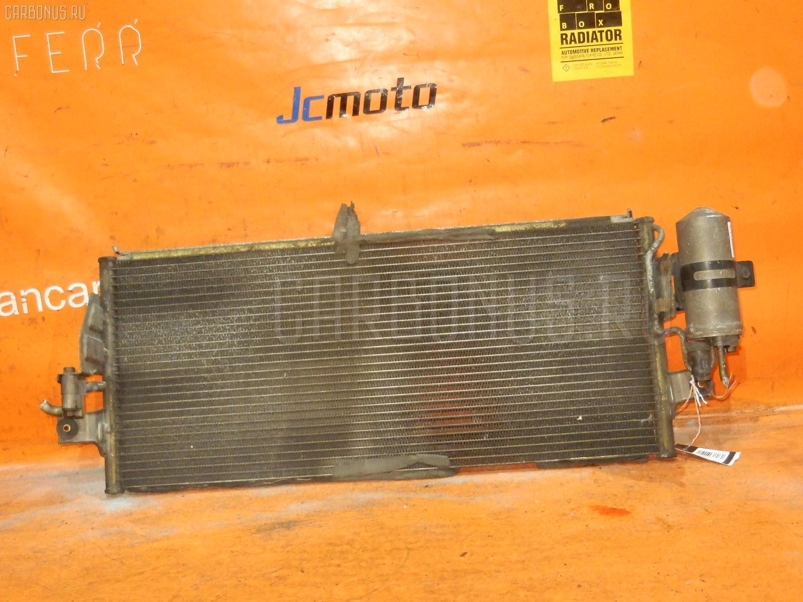 Радиатор кондиционера NISSAN AD VAN VFY10 GA15DE Фото 1