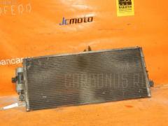 Радиатор кондиционера NISSAN AD VAN VFY10 GA15DE Фото 2