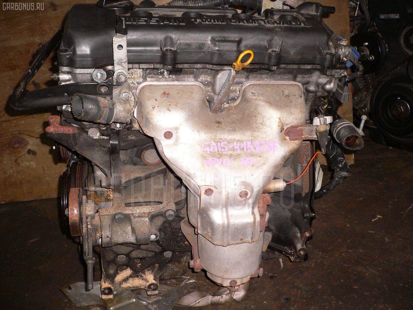 Двигатель NISSAN AD VAN VFY10 GA15DE. Фото 11