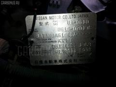 Защита двигателя NISSAN BLUEBIRD SYLPHY QG10 QG18DE Фото 2