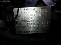 Бачок омывателя Nissan Bluebird sylphy QG10 Фото 4