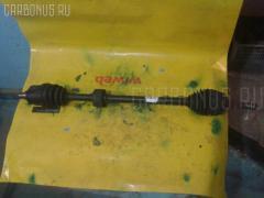 Привод Nissan Bluebird sylphy QG10 QG18DE Фото 3