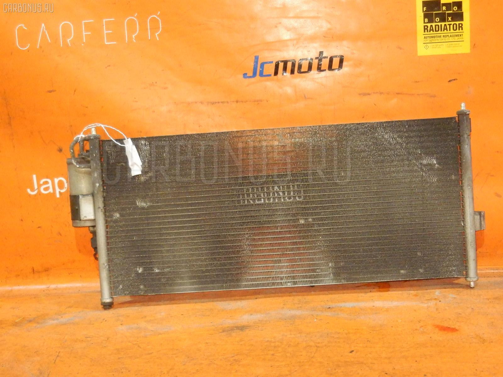 Радиатор кондиционера NISSAN BLUEBIRD SYLPHY QG10 QG18DE Фото 2