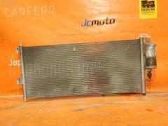 Радиатор кондиционера Nissan Bluebird sylphy QG10 QG18DE Фото 1