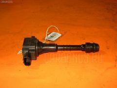 Катушка зажигания Nissan Bluebird sylphy QG10 QG18DE Фото 1