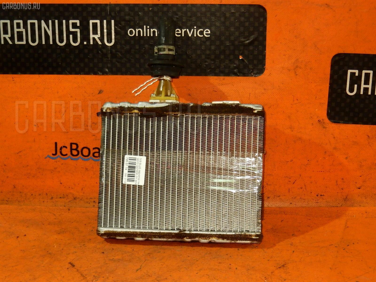 Радиатор печки NISSAN BLUEBIRD SYLPHY QG10 QG18DE. Фото 1