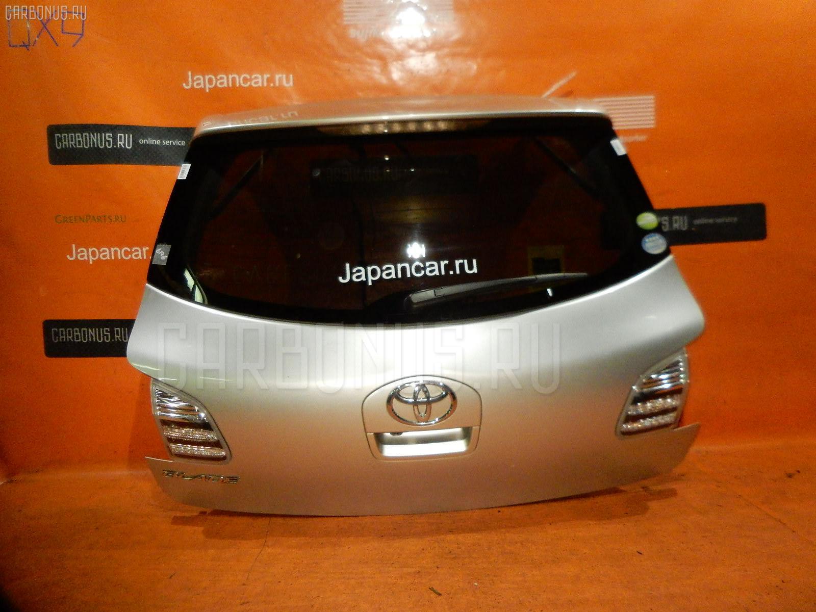 Дверь задняя Toyota Blade AZE150H Фото 1