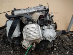 б/у Двигатель ISUZU GEMINI MJ4 D15B