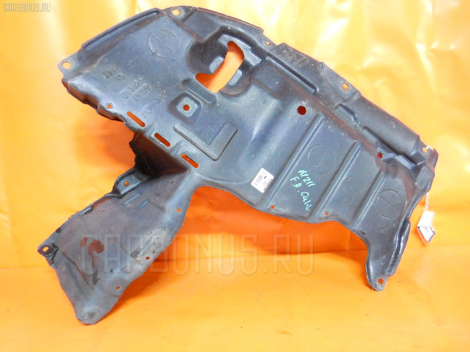 Защита двигателя TOYOTA CALDINA AT211G 7A-FE. Фото 8