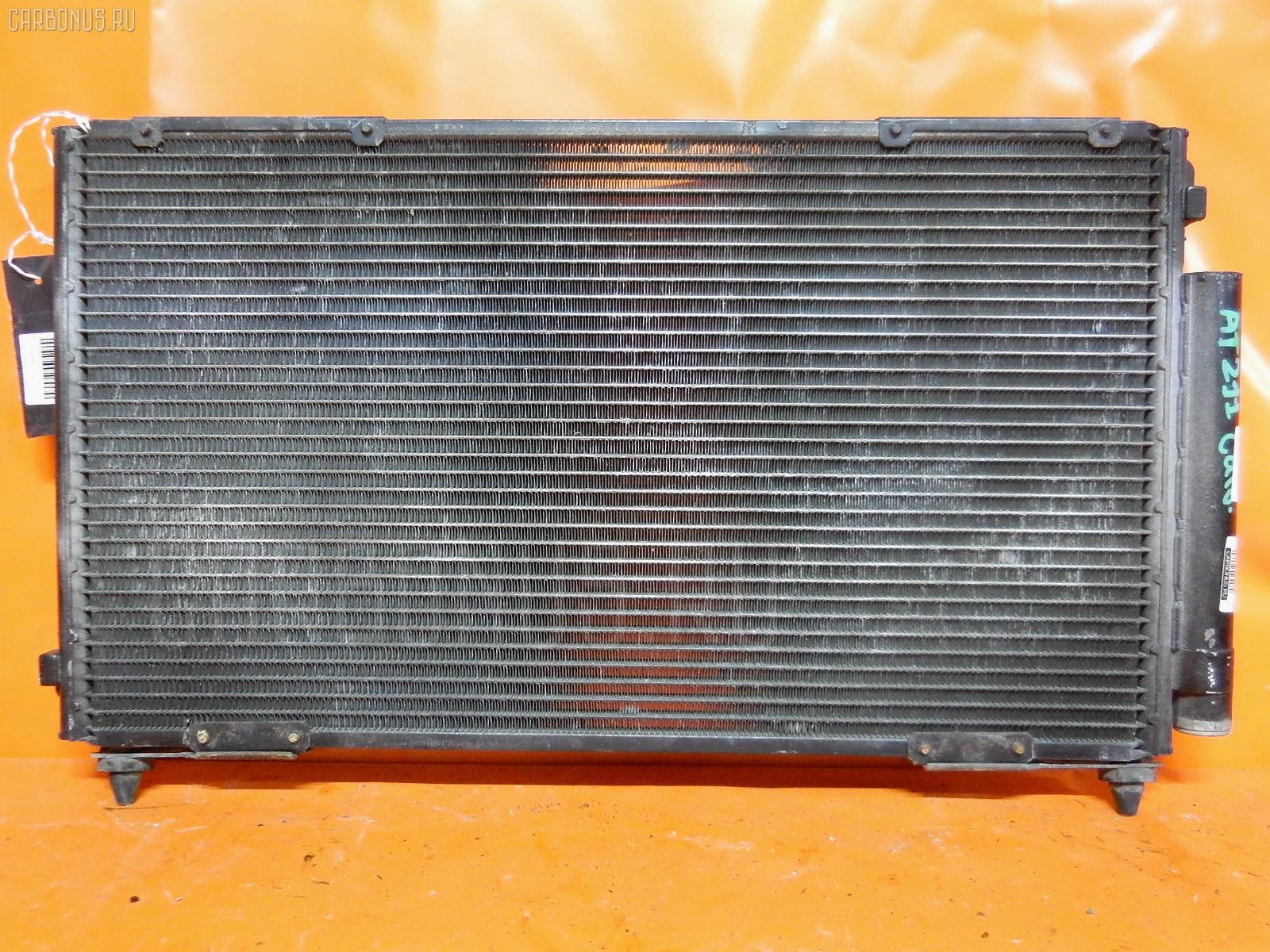 Радиатор кондиционера TOYOTA CALDINA AT211G 7A-FE. Фото 8