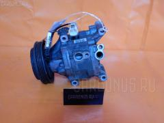 Компрессор кондиционера Toyota Platz NCP12 1NZ-FE Фото 3