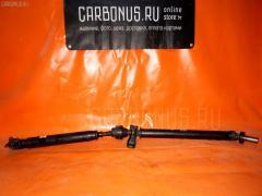 Кардан TOYOTA RAV4 SXA10G 3S-FE