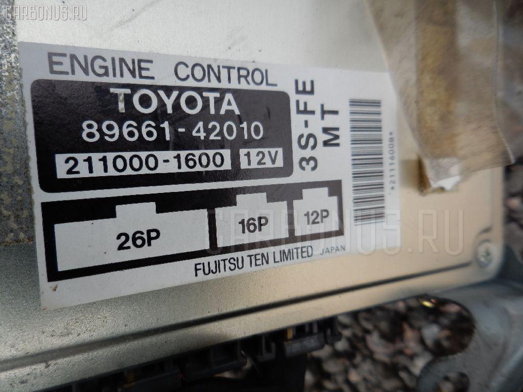 Двигатель TOYOTA CALDINA ST195G 3S-FE. Фото 9