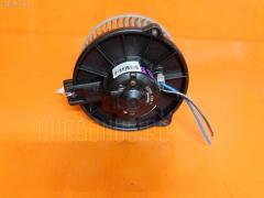 Мотор печки MITSUBISHI GALANT E53A