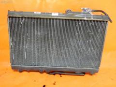 Радиатор ДВС TOYOTA CORONA EXIV ST202 3S-FE