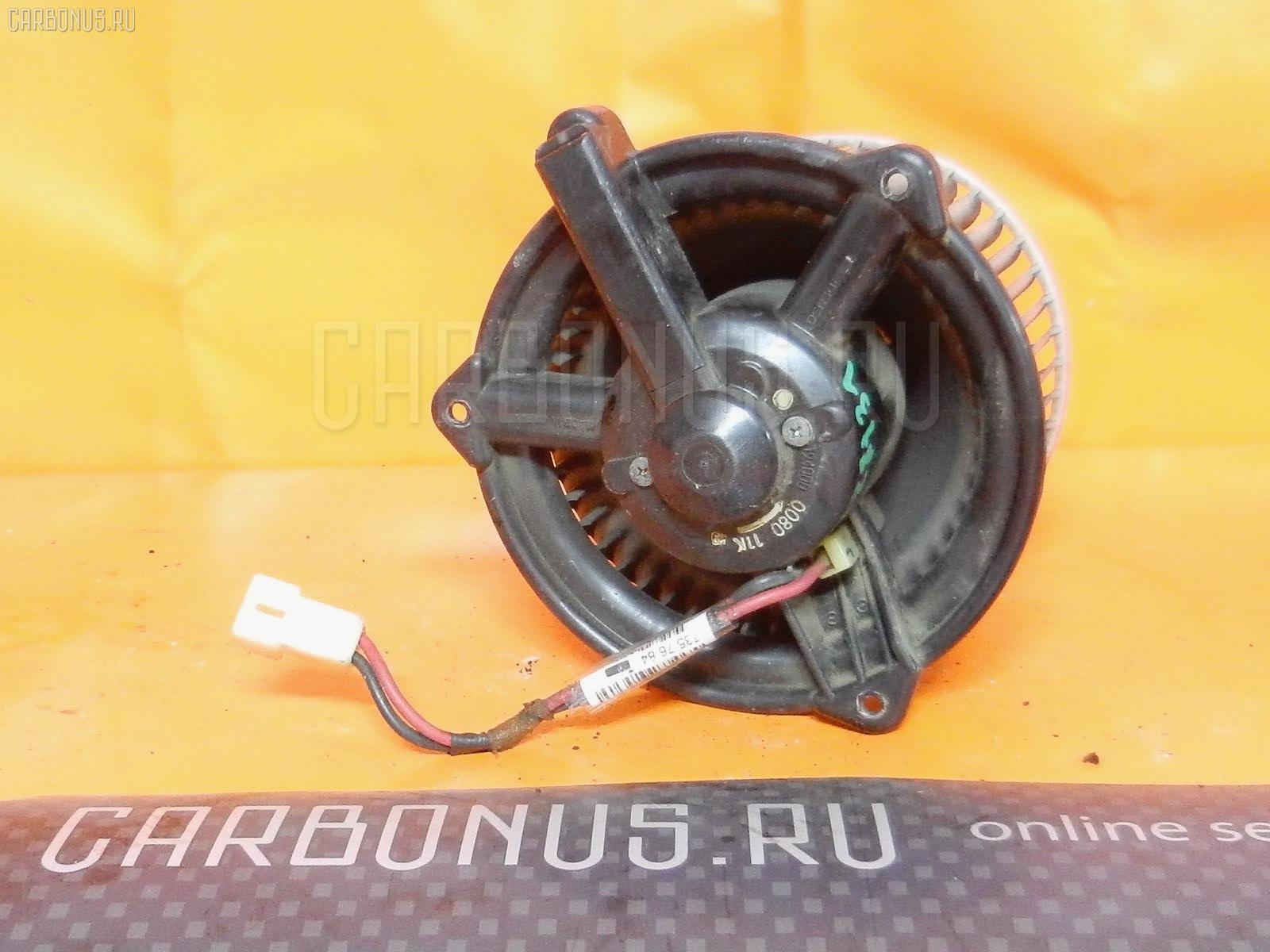Мотор печки TOYOTA CROWN JZS131. Фото 4