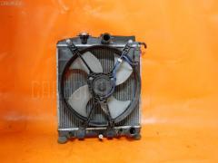 Радиатор ДВС HONDA PARTNER EY8 D16A
