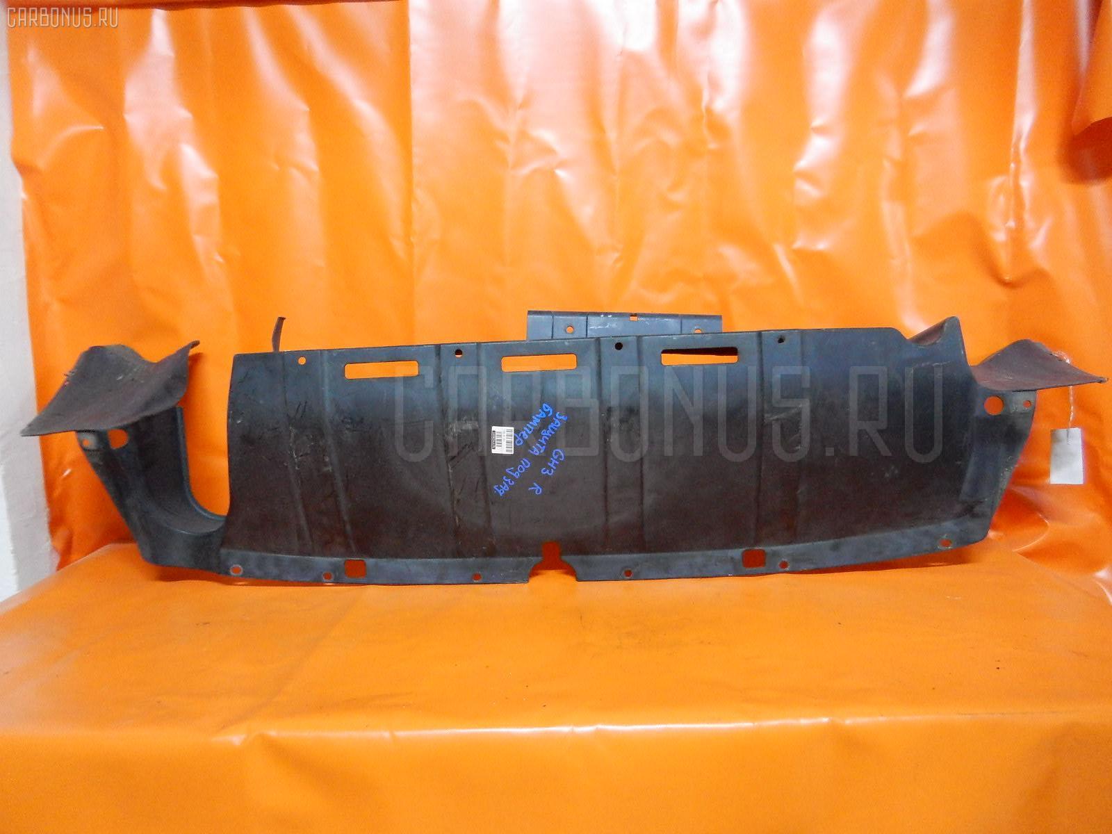 Защита бампера HONDA HR-V GH3. Фото 5