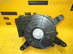 Мотор печки на Nissan Lafesta B30 27225EN000