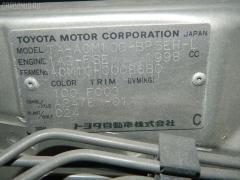 б/у Двигатель TOYOTA GAIA ACM10G 1AZ-FSE