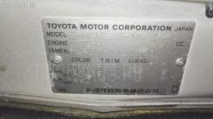 Привод Toyota Mark ii qualis MCV25W 2MZ-FE Фото 2
