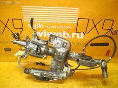 Рулевая колонка TOYOTA WINDOM MCV30