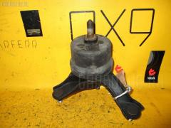 Подушка двигателя TOYOTA WINDOM MCV30 1MZ-FE Переднее Правое
