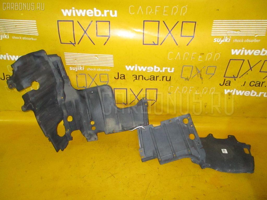 Защита двигателя MITSUBISHI LANCER CEDIA WAGON CS5W 4G93-T. Фото 7
