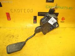 Педаль подачи топлива TOYOTA BELTA SCP92 2SZ-FE 78110-52010  78110-52011