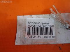 Привод Toyota Funcargo NCP25 1NZ-FE Фото 6