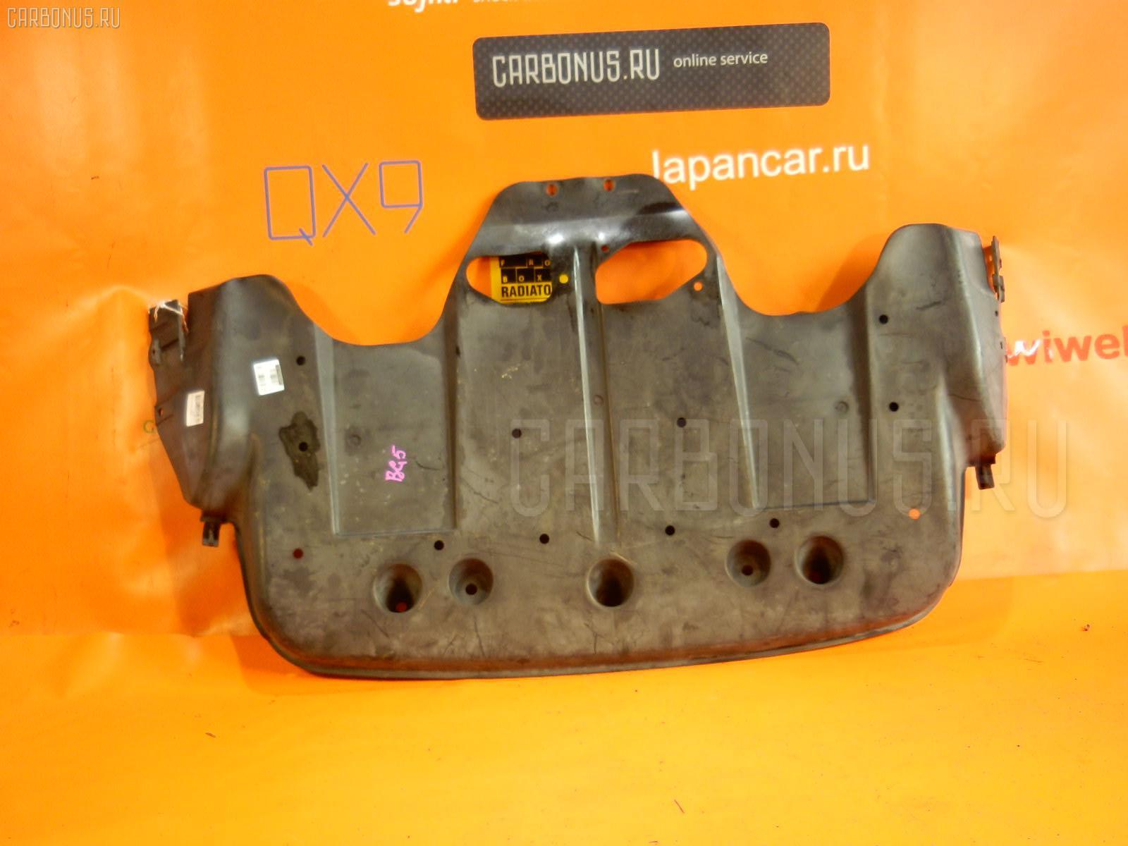 Защита двигателя SUBARU LEGACY WAGON BG5 EJ20. Фото 6