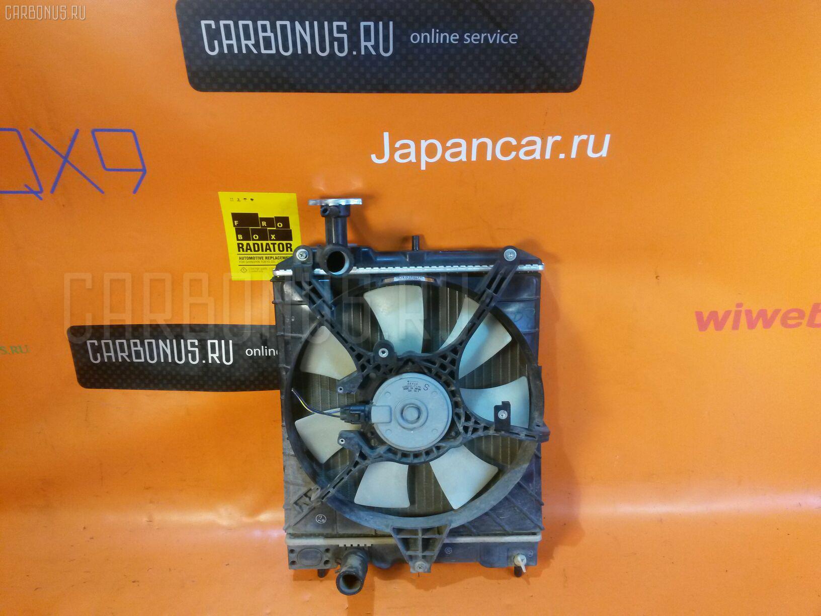 Радиатор ДВС Mitsubishi Minica H42V 3G83 Фото 1