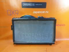 Радиатор ДВС Toyota Chaser JZX100 1JZ-GE Фото 1