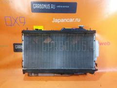 Радиатор ДВС Subaru Legacy wagon BP5 EJ203 Фото 1