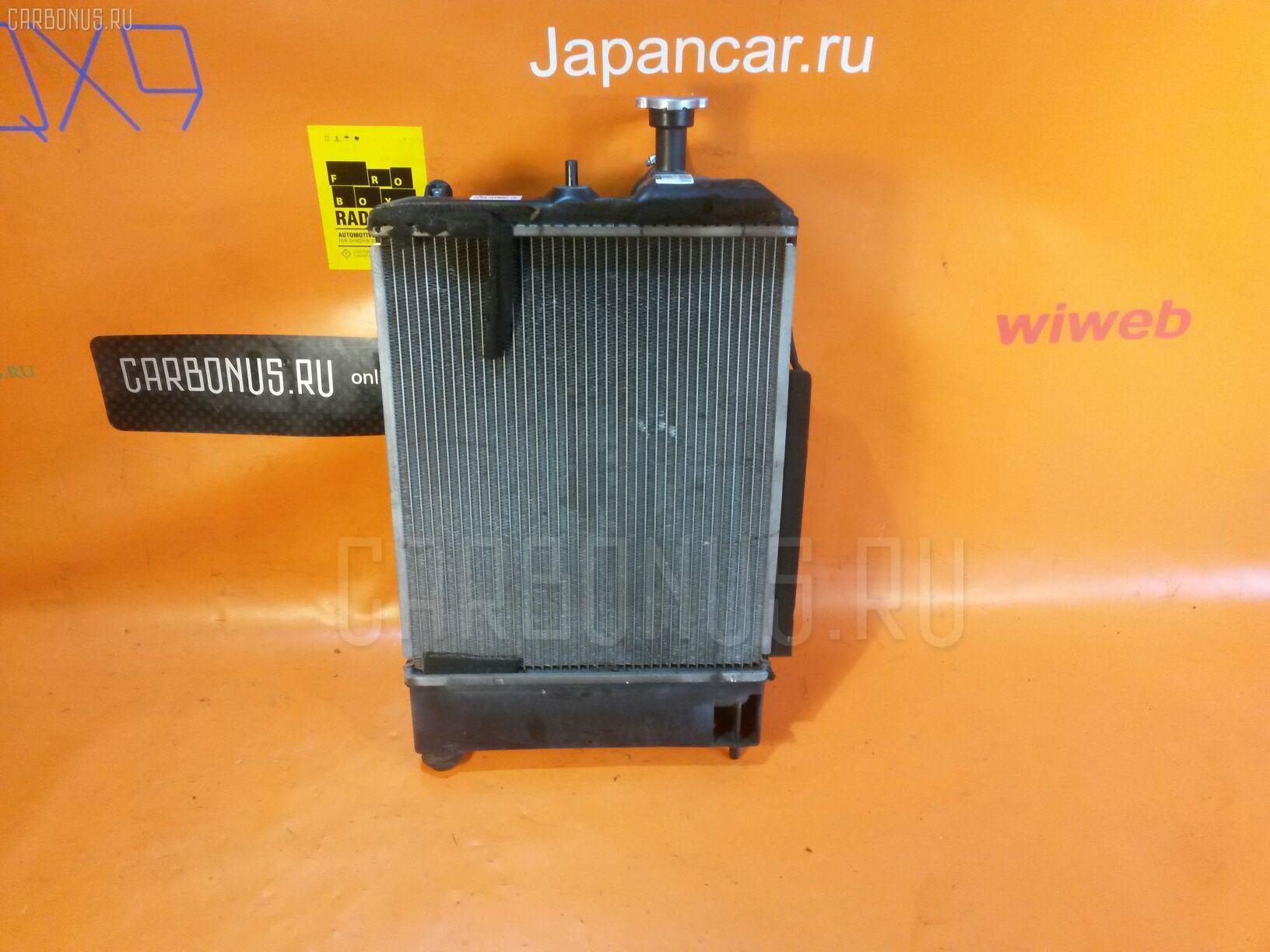 Радиатор ДВС MITSUBISHI EK-WAGON H81W 3G83 Фото 1