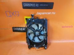 Радиатор ДВС MITSUBISHI EK-WAGON H81W 3G83 Фото 2
