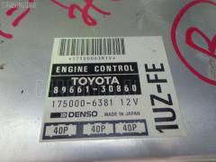 Двигатель Toyota Crown majesta UZS143 1UZ-FE Фото 13