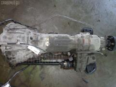 КПП автоматическая Toyota Crown majesta UZS143 1UZ-FE Фото 1