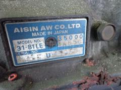 КПП автоматическая Toyota Crown majesta UZS143 1UZ-FE Фото 5